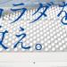 【体験談】アスリープって実際どうなの?口コミと寝心地を徹底解説!